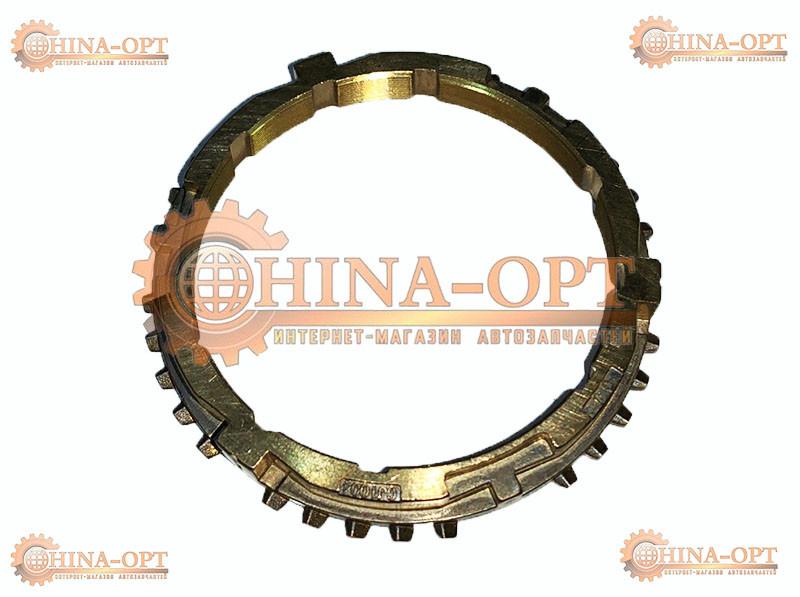 Кольцо синхронизатора КПП 1-ой передачи (S160, S160G, S160A)