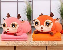 Плед іграшка оленя і подушка 3в1 оптом