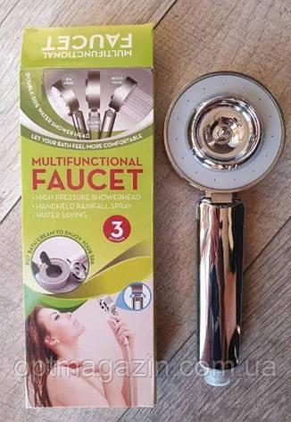 Насадка для душа двусторонняя 3 режима Multifunctional Faucet 9006, фото 2