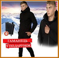Мужской костюм Softshell черный демисезонный, Куртка мужская, штаны утепленные + Подарок, фото 1