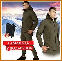 Спортивный костюм мужской демисезонный хаки Softshell, Куртка с капюшоном, штаны утепленные + Подарок, фото 1