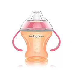 Чашка-непроливайка BabyOno Natural Nursing с мягким носиком, 180 мл, оранжевый (1456)