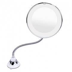Зеркало для макияжа c LED подсветкой Ultra Flexible Mirror DL22
