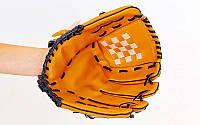 Пастка, рукавичка для бейсболу (р-р 10,5; 11,5; 12,5) C-1876 коричневий