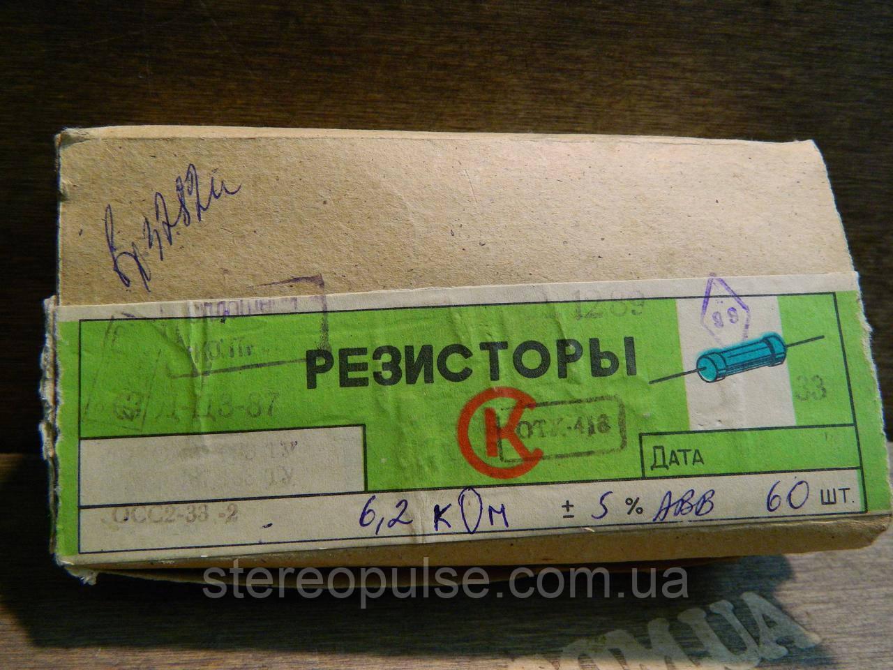 Резистор   МТ - 2   6.2 кОм  5%
