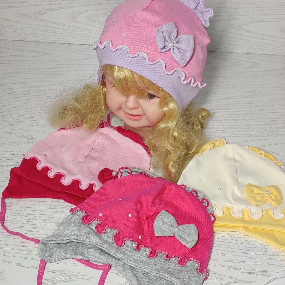 Шапка трикотажная для девочек на завязках Размер 44-46 см Возраст 6-12 месяцев