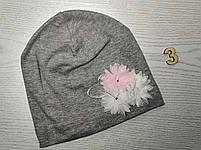 Трикотажная шапка для девочек с цветами Розмвр 46-50 см Возраст 1,5-4 года, фото 5