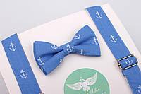 """Детский набор: галстук-бабочка + подтяжки """"Якорьки""""."""