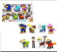 Игровой набор героев Щенячий Патруль 8 фигурок