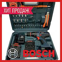 Шуруповерт аккумуляторный BOSCH GSB-24-2Li С набором бит и гибким валом Аккумуляторный Шуруповёрт БОШ 24В 4А/ч
