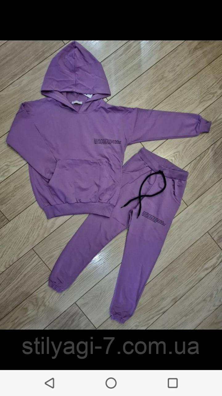 Спортивный костюм для девочки на 4-7 лет сиреневого, мятного, синего, горчица,розового цвета с капюшоном оптом