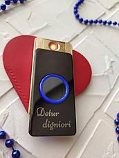 Подарочная USB зажигалка с гравировкой на заказ. Слайдер, фото 2
