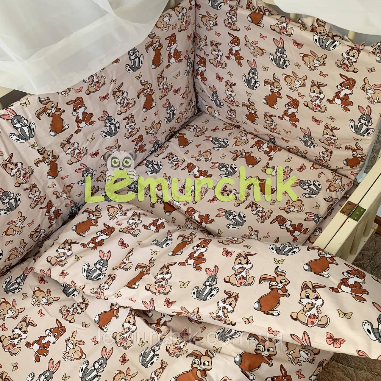 """Постельный набор в детскую кроватку (8 предметов) Premium """"Зайчики"""" персиковый"""