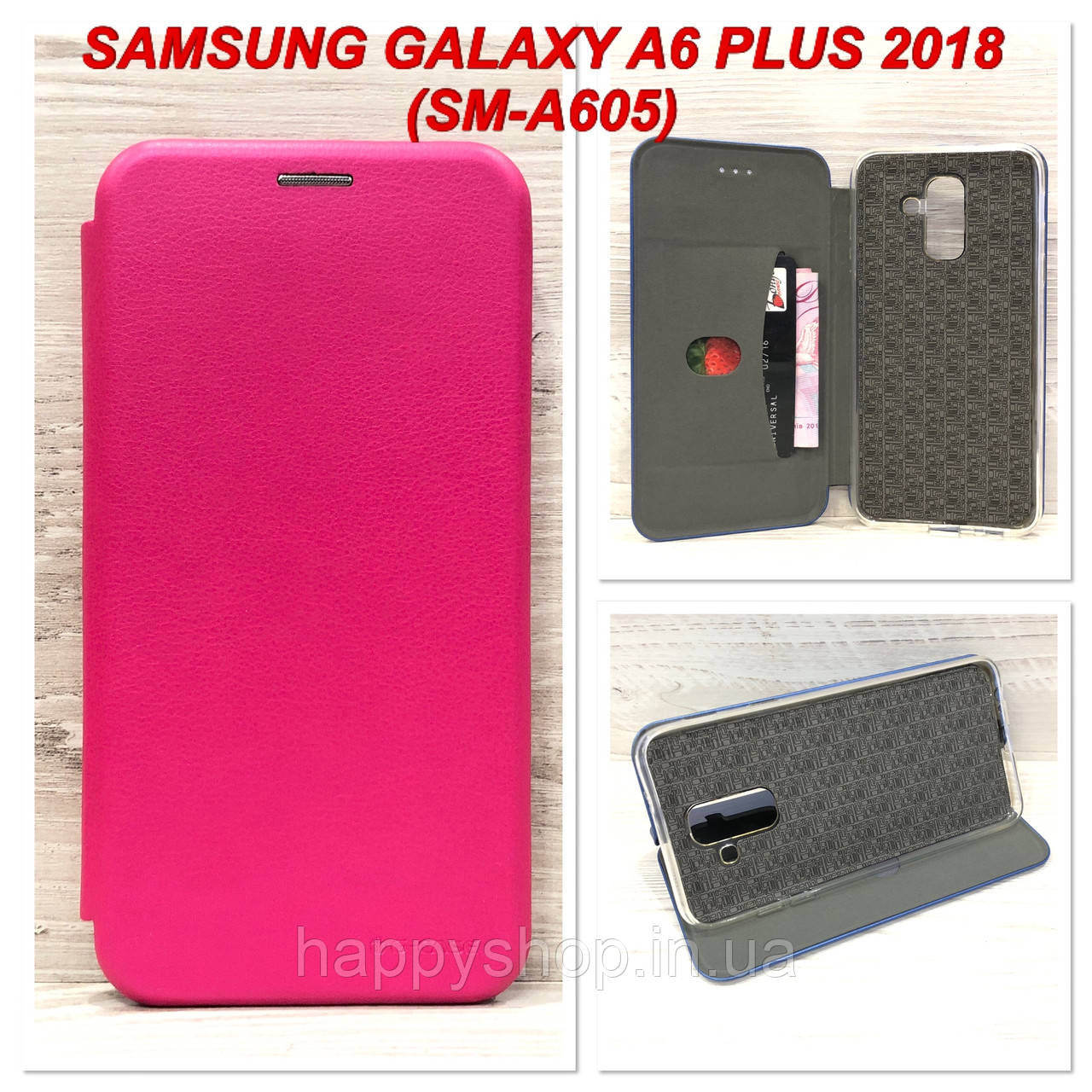 Чехол-книжка G-Case для Samsung Galaxy A6 Plus 2018 (A605) Розовый