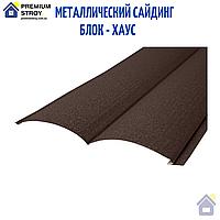Металлический сайдинг БлокХаус Украина Матовый 0.48 мм, фото 1