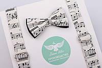 """Детский набор: галстук-бабочка + подтяжки """"Нотки"""".  , фото 1"""