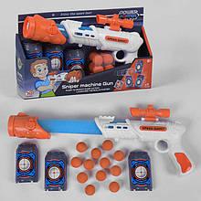 Іграшкова гвинтівка з кульками