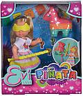 Кукла Эви Пиньята с конфетами Simba 5733445, фото 2
