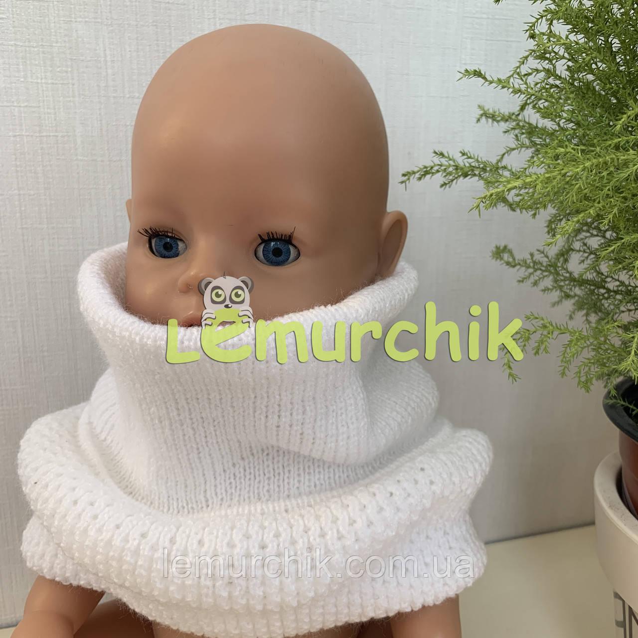 Дитячий в'язаний шарф, колір на вибір