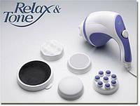 Массажер для тела Relax and Tone – Релакстон