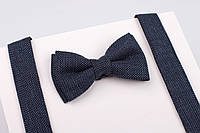 Детский твидовый набор темно-синего цвета, фото 1