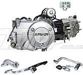 Купить моторы двигатели для скутеров мопедов и мотоциклов а так же квадроциклов по лучшим ценам