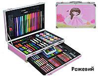 Набор юного художника для рисования творчества в чемоданчике 122 предметов. Подарок на день рождения