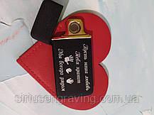 Іменна запальничка Чорна матова з гравіюванням В НАЯВНОСТІ, фото 3