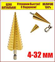 Ступенчатое сверло по металлу, шестигранный хвостовик 4-32 мм HSS TIN