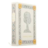 """Семейная книга """"Традиции"""", медь, серебро, золото, камни, кожа. Элитная Родословная книга в молочном цвете, фото 1"""