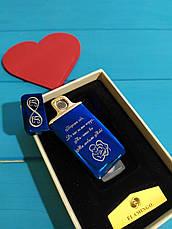 USB зажигалка в подарочной упаковке (Двусторонняя спираль накаливания), фото 2