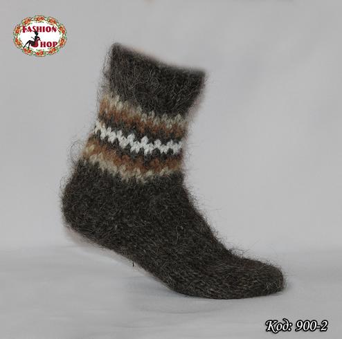 Настоящие шерстяные носки ручной работы Аркан