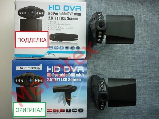 Відеореєстратор DVR H198