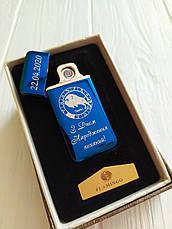 Подарунок для Коханої. Зажигилка USB, фото 2