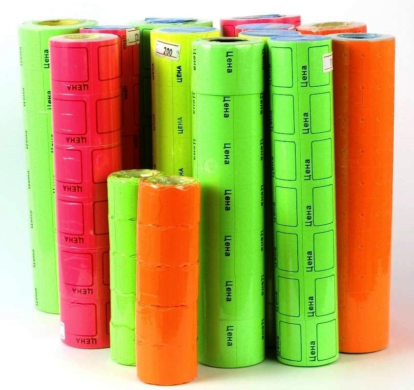Цінник паперовий Economix E21308-06, 30*20 мм, 200 шт., помаранчевий (10/1)