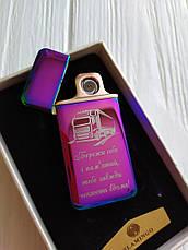USB электро зажигалка cпиральная. Сенсорная зажигалка., фото 2