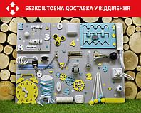 Развивающая доска Бизиборд Модель 50*65 с телефонной трубкой!  бізіборд бирюза с желтым, фото 1