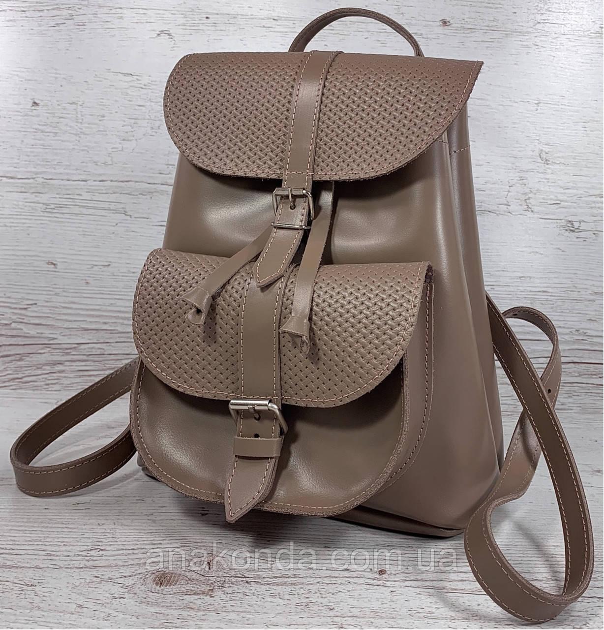 123 Натуральная кожа Городской кожаный женский рюкзак бежевый сумка-рюкзак из натуральной кожи бежевая