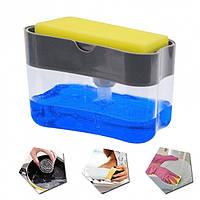 Дозатор Мыла Soap Pump Sponge Caddy | дозатор для жидкого мыла | дозатор с губкой