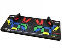 Доска для отжиманий Complete Push Up Training System 24 в 1 | Упор подставка для отжиманий | Платформа