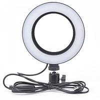 Кольцевая лампа для профессиональной съемки Ring Fill Light LED 6 CXB-160 (16 см)