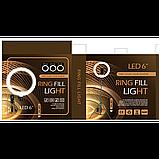 Кільцева лампа для професійної зйомки Ring Fill Light LED 6 CXB-160 (16 см), фото 5