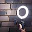 Кольцевая лампа светодиодная 26см CBX-260A + держатель в комплекте   led лампа для смартфона, фото 5