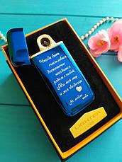 Аккумуляторная электроимпульсная портативная USB зажигалка, фото 2