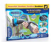 Беспроводная щетка для уборки Hurricane Muscle Scrubber с тремя насадками