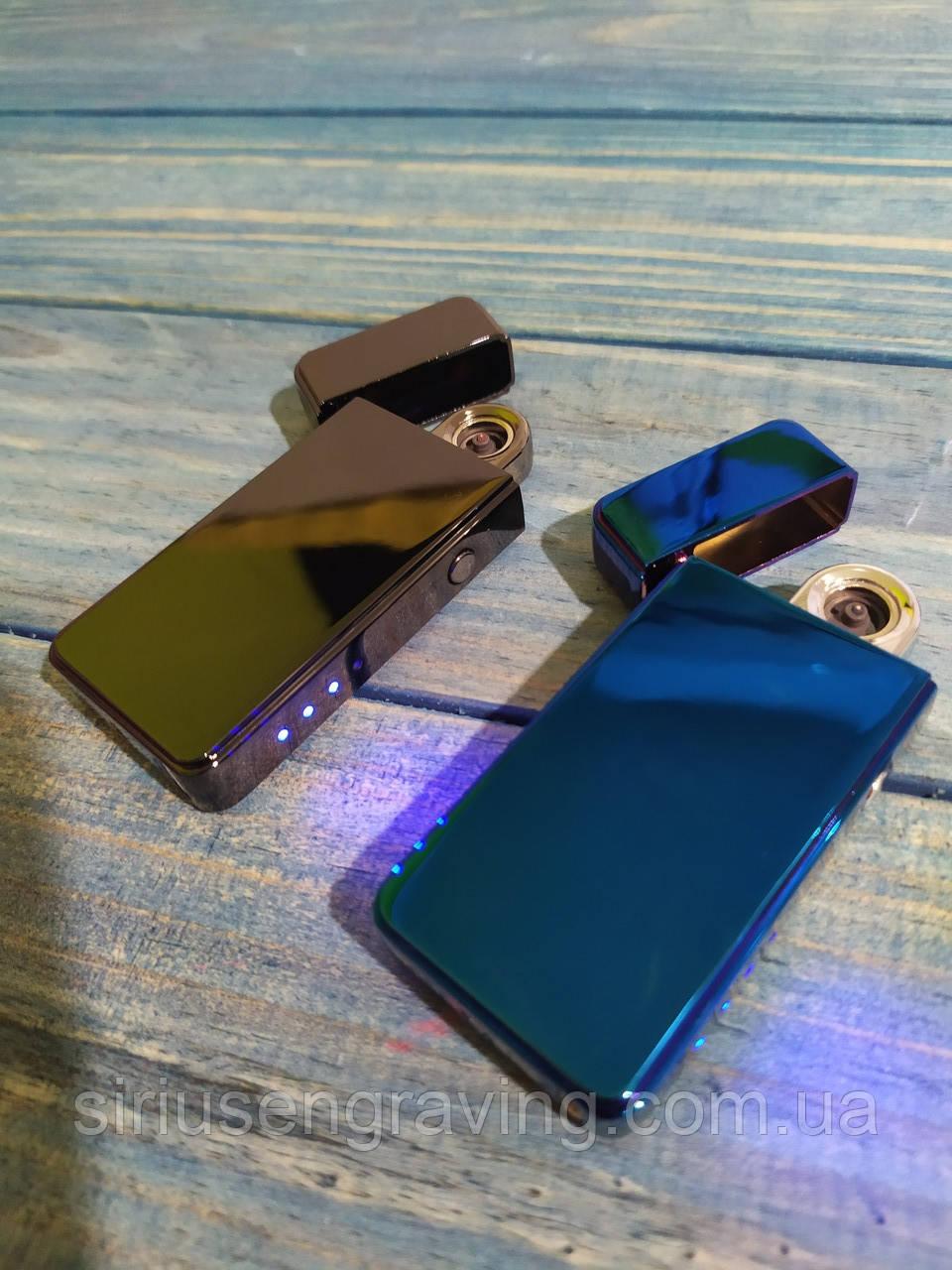Подарочная USB - зажигалка с гравировкой на заказ.Синяя, черная.