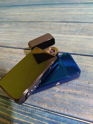 Подарочная USB - зажигалка с гравировкой на заказ.Синяя, черная., фото 2