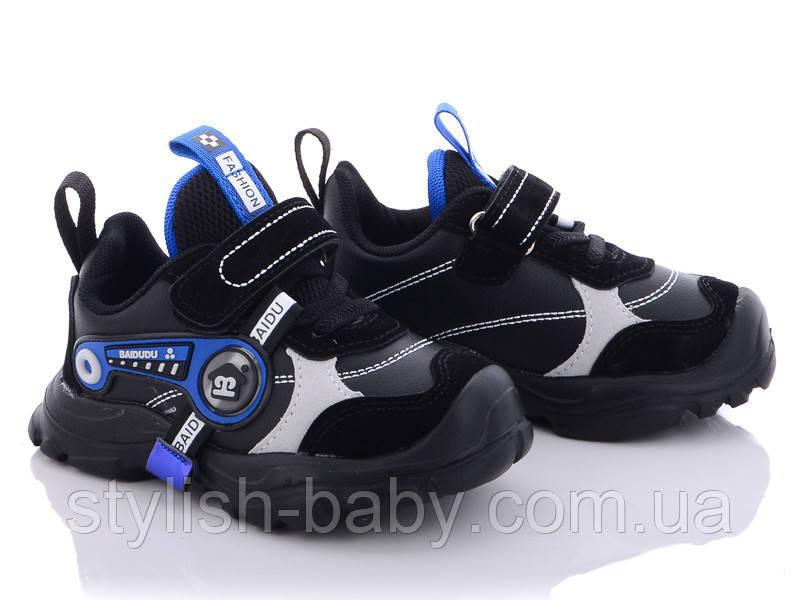 Детская обувь оптом. Детские кроссовки 2021 бренда CBT.T - Meekone для мальчиков (рр. с 22 по 27)