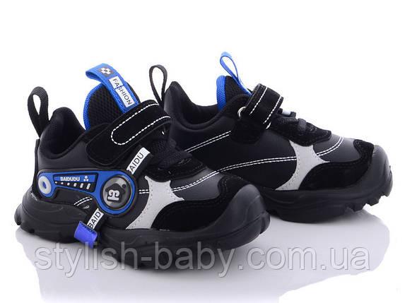 Детская обувь оптом. Детские кроссовки 2021 бренда CBT.T - Meekone для мальчиков (рр. с 22 по 27), фото 2
