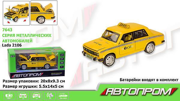 "Машина металл 7643 (72шт/2)""АВТОПРОМ"",1:32-36 Lada 2106, батар.,свет,звук,откр.двери,в кор. 19*8,5*8"